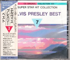 S-037 SUPERSTAR HIT COLLECTION Vol 7 - Sealed