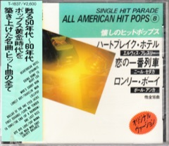 T-1837 ALL AMERICA POP HITS* (8)- Sealed