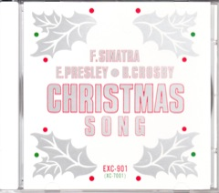 EXC 901 CHRISTMAS SONG* - Unplayed